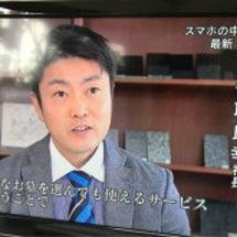 日経新聞にまた取り上…