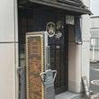 澤神 新中野 つけ麺…