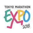 東京マラソンエキスポ…