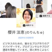 Facebookに新機能!過去投稿記事のフィルタリング検索が可能に!!の記事に添付されている画像