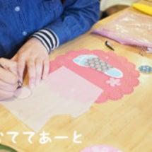 2月22日(木)【お…