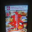 「日本の麦の底力」@…