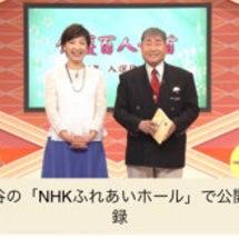 ハートネットTV 介…