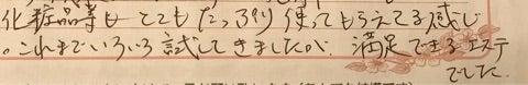 {34939B2D-ED7F-42A3-B92B-52CE145D34C0}