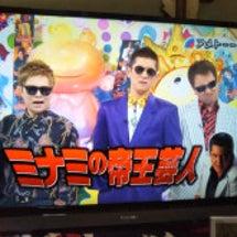 ♪大阪の夜〜萬田はん…