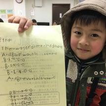 園児英語クラス in…