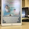 訪問看護の多職種連携ICTの画像