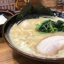 横浜道 渋谷店/横浜…