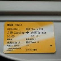 台湾の鉄道。高雄・台…