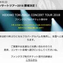 コンサートツアー20…