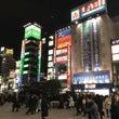 レトロ感満載! 東京…
