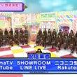 乃木坂46時間TVが…