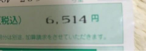 {2E333EF7-E2F3-46CD-B613-E9D9987ABF03}