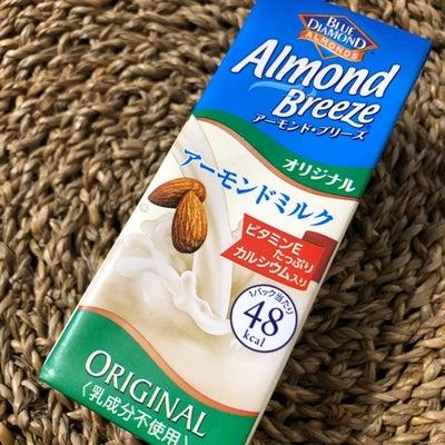 豆乳やアーモンドミルクは牛乳の代わりになる?の記事に添付されている画像