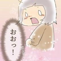 お知らせ☆