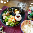 おうちカフェ☆35 …