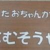 石川県ひとりさん会のお知らせの画像