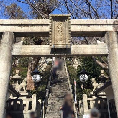 神戸の北野天満宮へ!の記事に添付されている画像