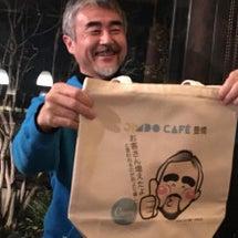 Jimdocafe豊…