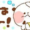 昨日は猫の日☆テスト最終日!マロン&マロン(*^o^*)