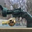 ニューヨーク国連本部…
