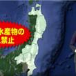 日本、韓国にWTO勝…