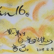 KIN16    ベ…