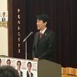 藤井勇治候補個人演説…