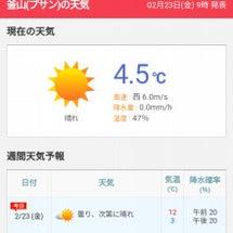 釜山 今日の気候と天…