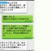 プレッシャー(〃>З<) & 成功する??…