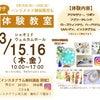 シャオにて体験教室 開催!インスタ講座は無料!西尾市の画像