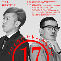 神戸リバティハウスP…