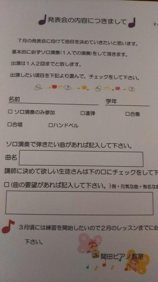 会 選曲 発表 ピアノ 世代別!ピアノ発表会向けの曲選び~聴き映え曲~