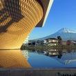 富士山学の可能性