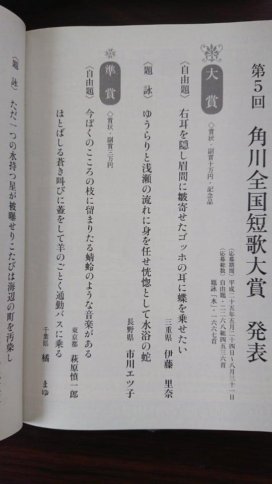 楽天ブックス: 歌集 滑走路 - 萩原 慎一郎 - …