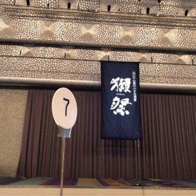 2018東京獺祭の会に参加してきましたの記事に添付されている画像