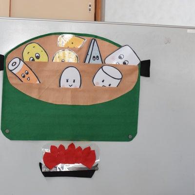 ◉<開催報告>みにみにクラス・2月3回目〜田辺市の親子リトミック教室の記事に添付されている画像