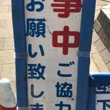 ハルク☆工事中