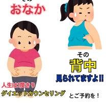 【お知らせ】3月24日~3月28日の予約状況☆滋賀県大津市しゅう整体院☆の記事に添付されている画像