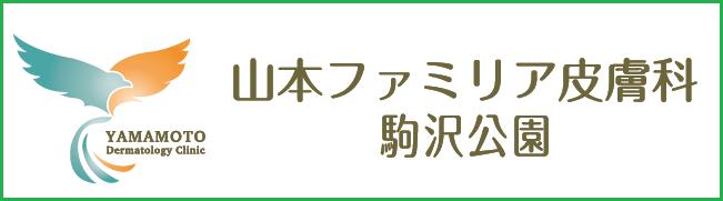 TV出演のお知らせ【NHK(総合テレビ)】ニッポンのワケメ第4弾 ~河相我聞さんご来院~の記事より