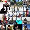 2018年HAMAフォトコングランプリ開催決定!