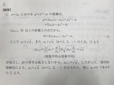 {4C3060A0-0E54-4668-A721-C71F32B0DF87}