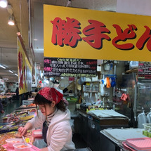『和商市場』〜釧路市…