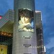 渋谷109ラボン玉ち…