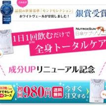 1か月980円♡リニ…