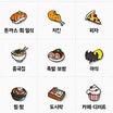 飲み物でも何でも配達(デリバリー)出来ちゃう韓国、便利。