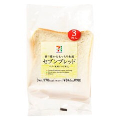 離乳食にオススメな食パン!!の記事に添付されている画像