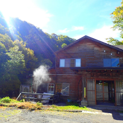 松川温泉 松楓荘(日本秘湯を守る会)の記事に添付されている画像