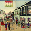 19世紀半ばの日本と…