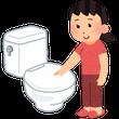 トイレの夢